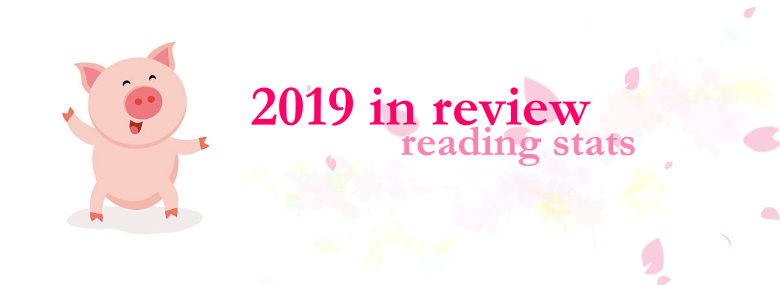 2019 in review: reading stats